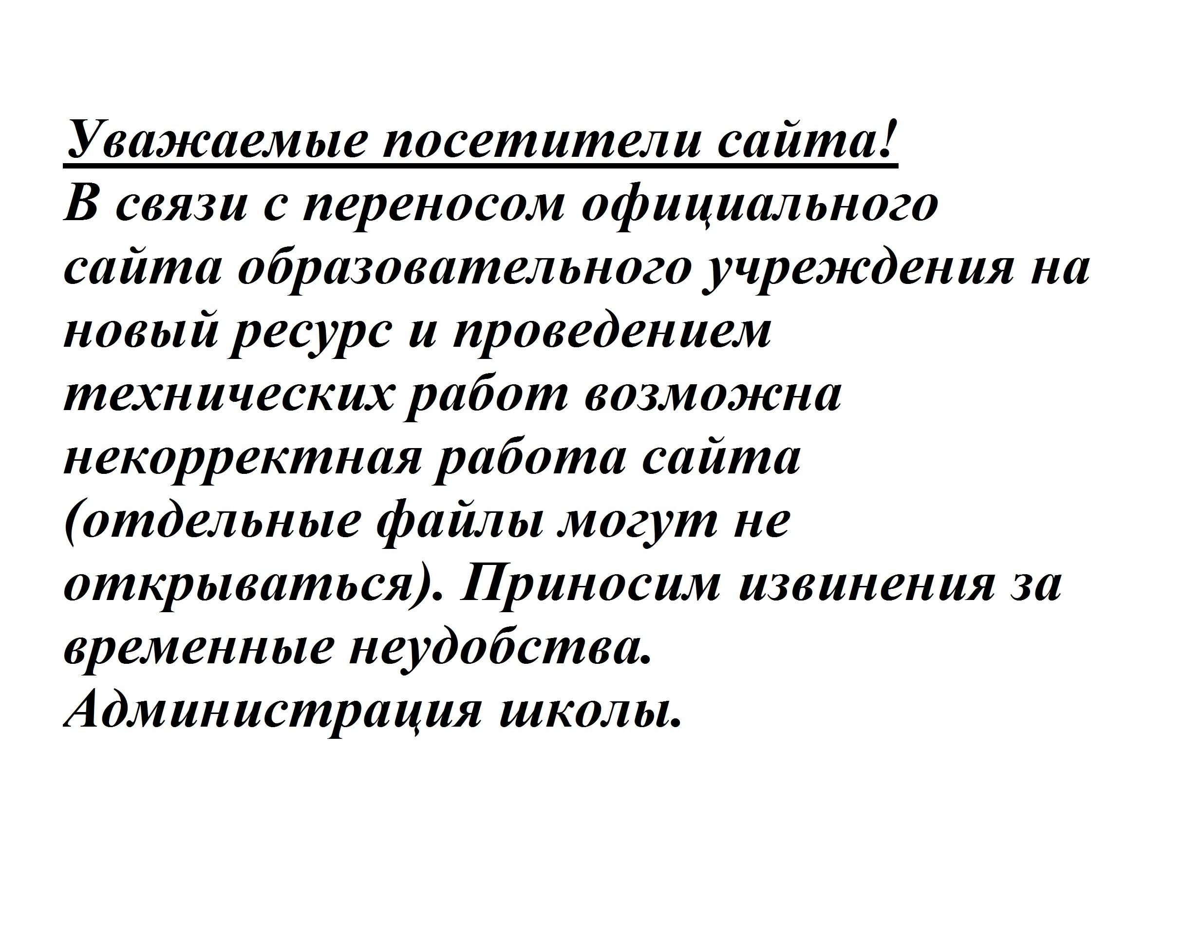 90 ЛЕТ ЛЕНИНГРАДСКОЙ ОБЛАСТИ